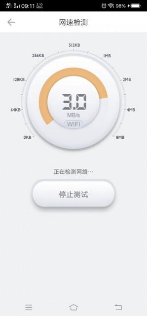 M-Lab发布全球网速排名 中国大陆仅排名141