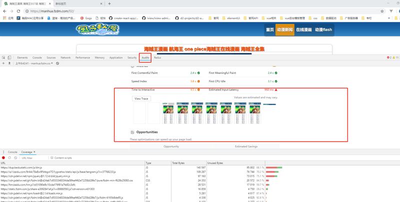 Web 性能优化:21种优化CSS和加快网站速度的方法