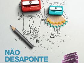 分享一件很有创意的广告设计作品